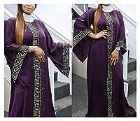 DSJTCH 女性の長袖マキシドレスイスラム教徒イスラム服アフリカローブアフリカのドレスアフリカのドレスダッシュ (Color : Purple, Size : X-Large)