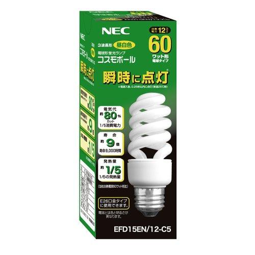 Nec コスモボール 電球 蛍光灯 通販 価格比較 価格 Com