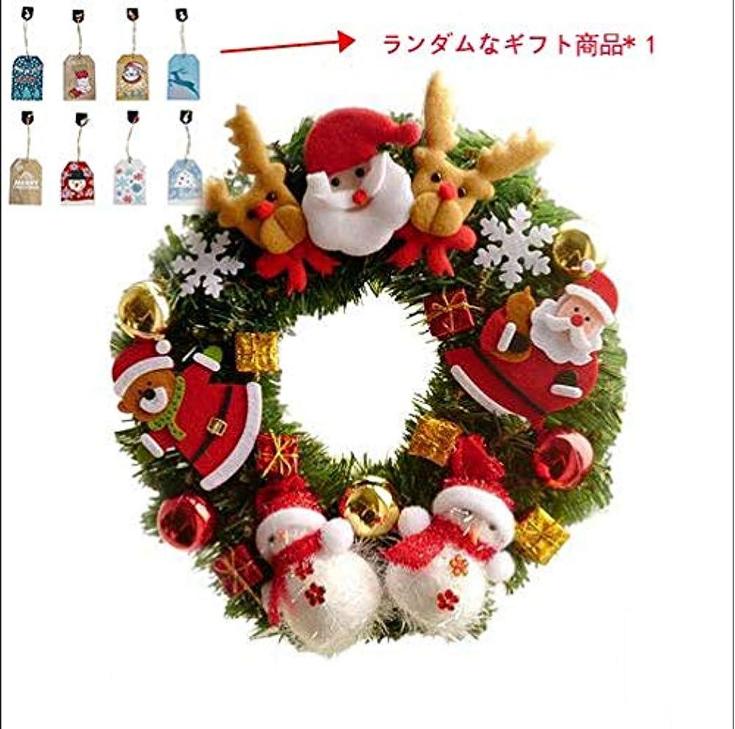 追う類似性薬剤師Lacyie クリスマス リース メリー クリスマス花輪 サンタクロース 雪だるま ドアガーランド 装飾輪 ウェディング クリスマス 祝日 装飾 飾り物 おしゃれ