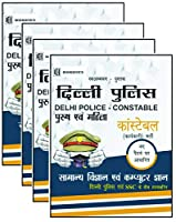 Delhi Police Constable (Executive) 2020-21 Hindi Medium || Best Study Kit