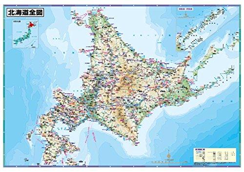 北海道 全図 (地図) ポスター