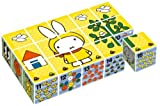 Cube Puzzle Miffy 15 frames (japan import)