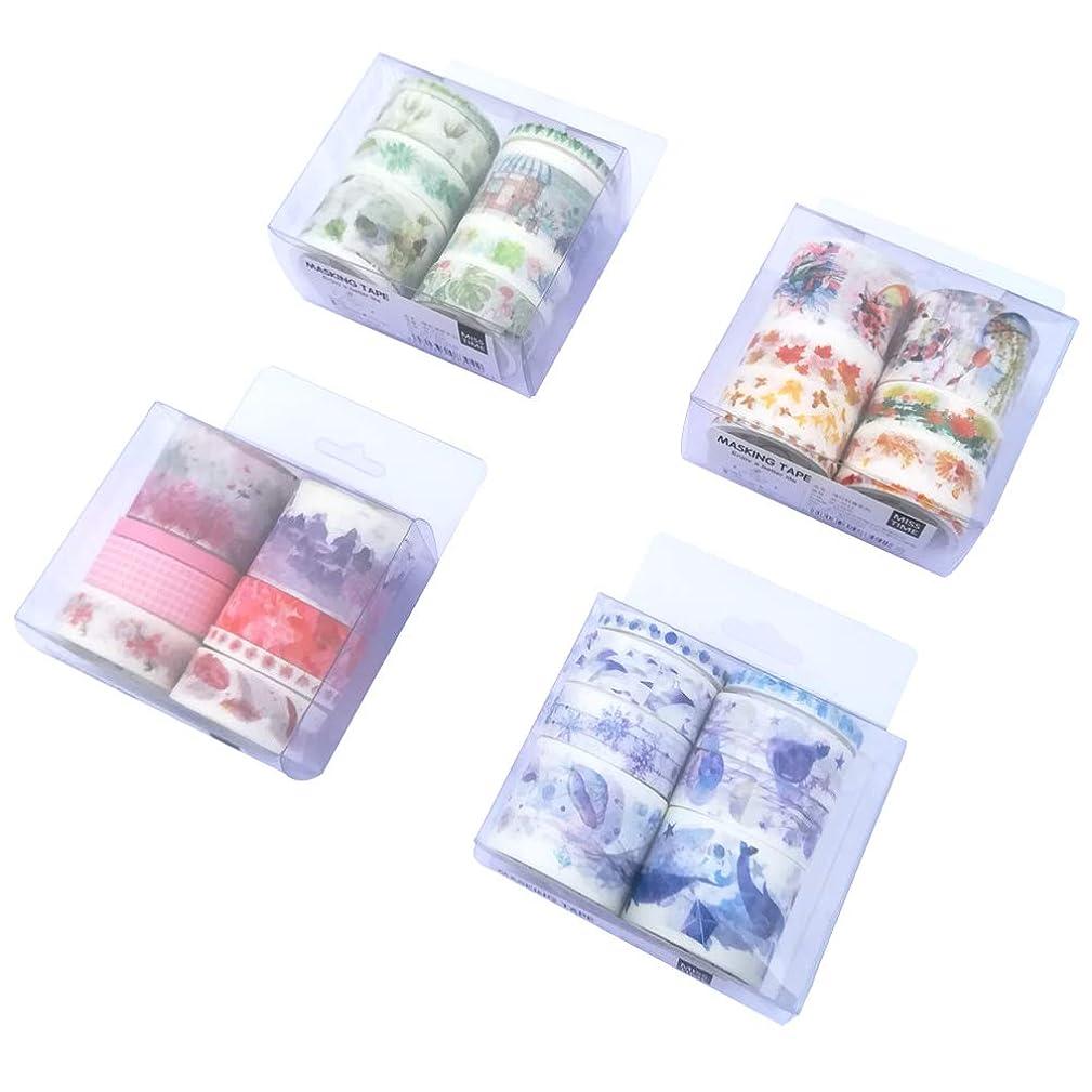 Kawaii Masking Tape Set (4 Box,32 Rolls) Green Tree Succulent Plant Cactus Small Store Universe Planet Snowflake Flying Bird Jellyfish Whale Japanese Lantern DIY Label for Scrapbooking Art Craft Gift