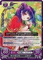 ファイアーエムブレムサイファ B18-097 HN 純心な竜人少女 ミルラ