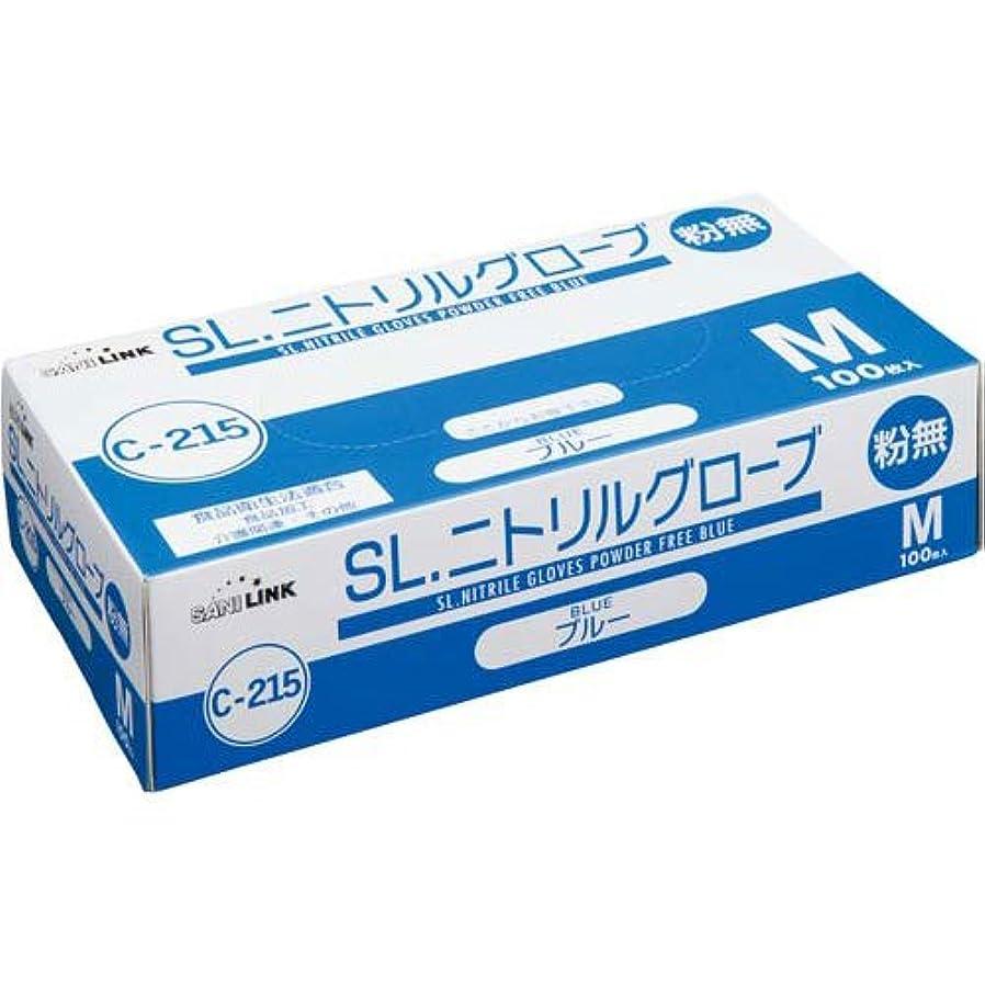 起きてパンチ微視的フジリンクス ニトリルグローブ粉無Mブルー100枚×10