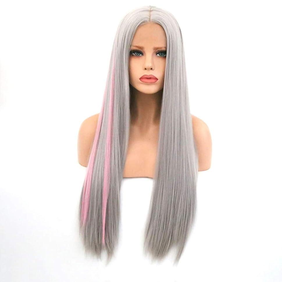愛人予測子曲がったSummerys 女性のためのロングストレートヘアフロントレース化学繊維ウィッグヘッドギアをかつら