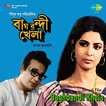 Baghbandi Khela (Original Motion Picture Soundtrack)