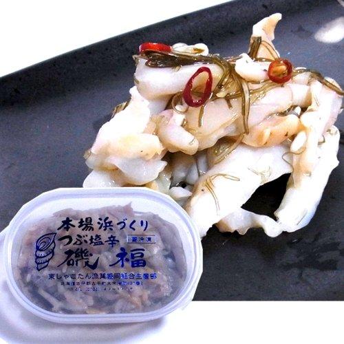 北海道 しゃこたん産 つぶ塩辛 磯福 1パック(160g x 1)