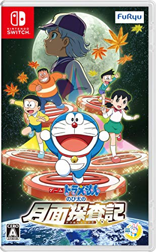 Furyu Doraemon Nobita no Getsumen Tansaki NINTENDO SWITCH REGION FREE JAPANESE VERSION [video game]