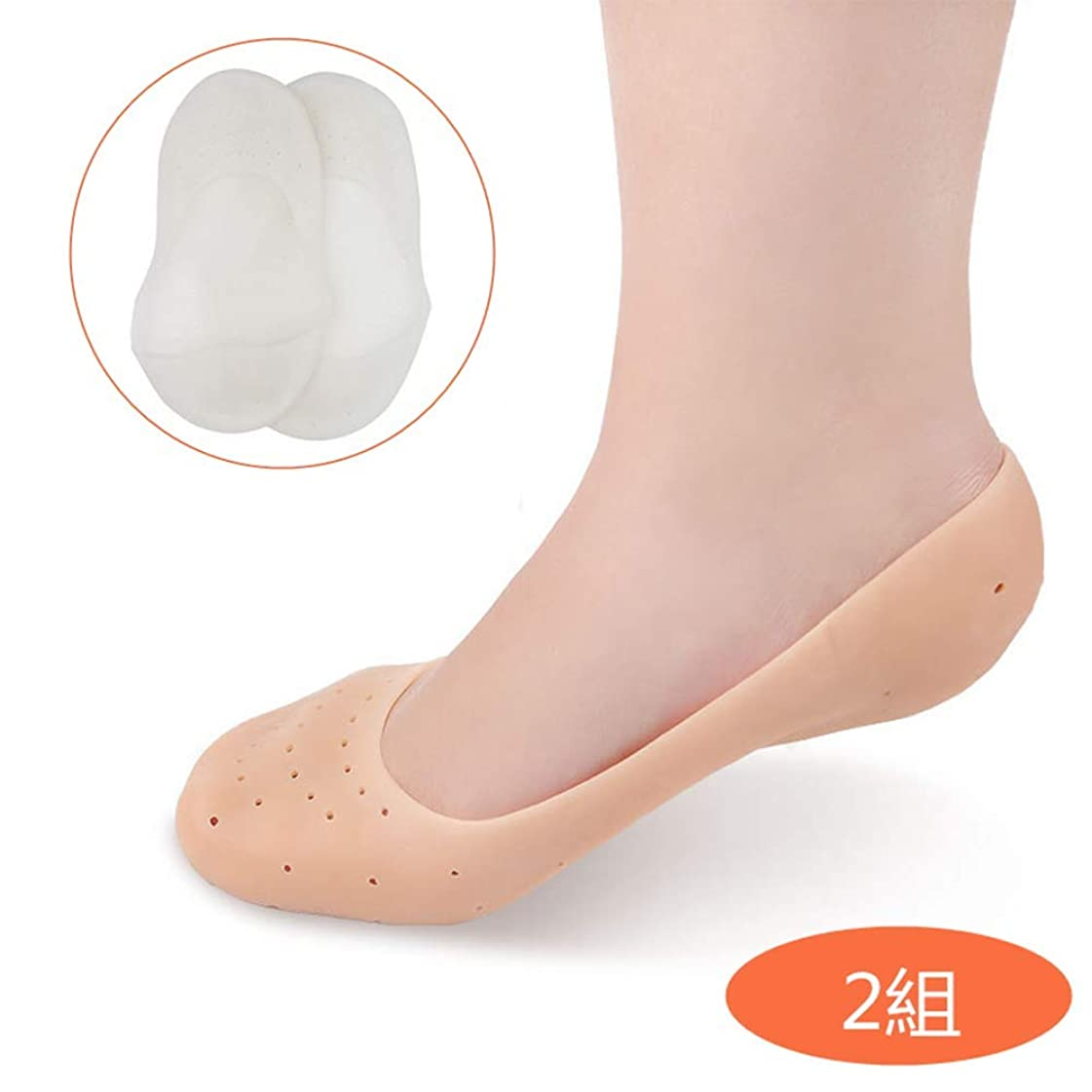 くつろぎ故障砲撃シリコンソックス 靴下 かかとケア ヒールクラック防止 足ケア 保湿 角質ケア 皮膚保護 痛みの緩和 快適 通気性 男女兼用 (2組)