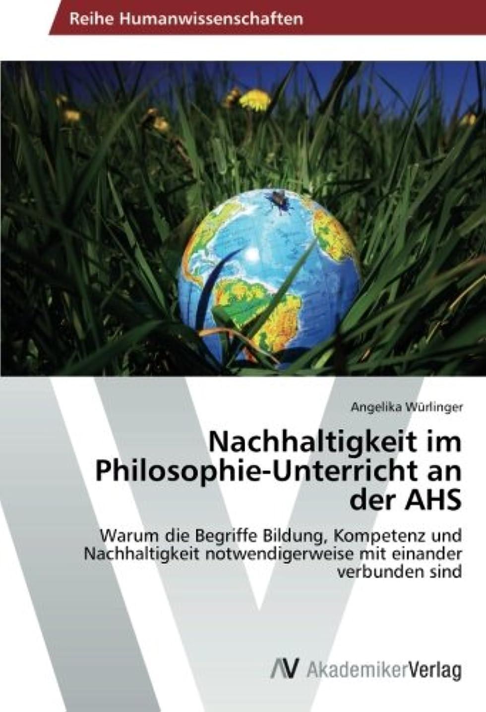 製油所大聖堂天文学Nachhaltigkeit Im Philosophie-Unterricht an Der AHS