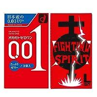 オカモトゼロワン たっぷりゼリー 3コ入 + FIGHTING SPIRIT (ファイティングスピリット) コンドーム Lサイズ 12個入り