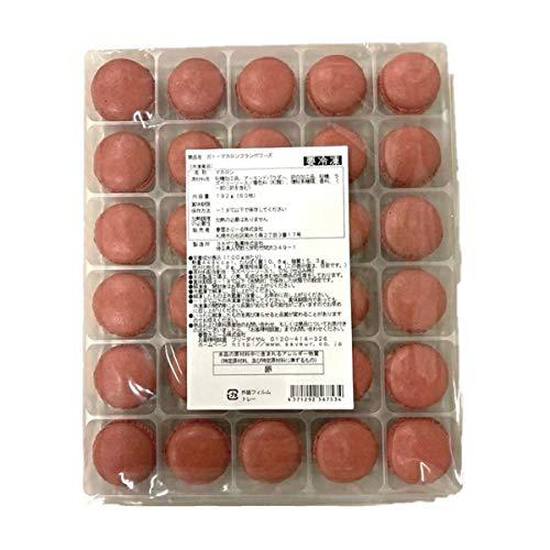 【冷凍】春雪さぶーる ガトーマカロン フランボワーズ 60個入り 業務用 スイーツ デザート 洋菓子