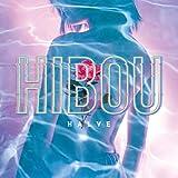 Halve (Vinyl Pink Edt.)