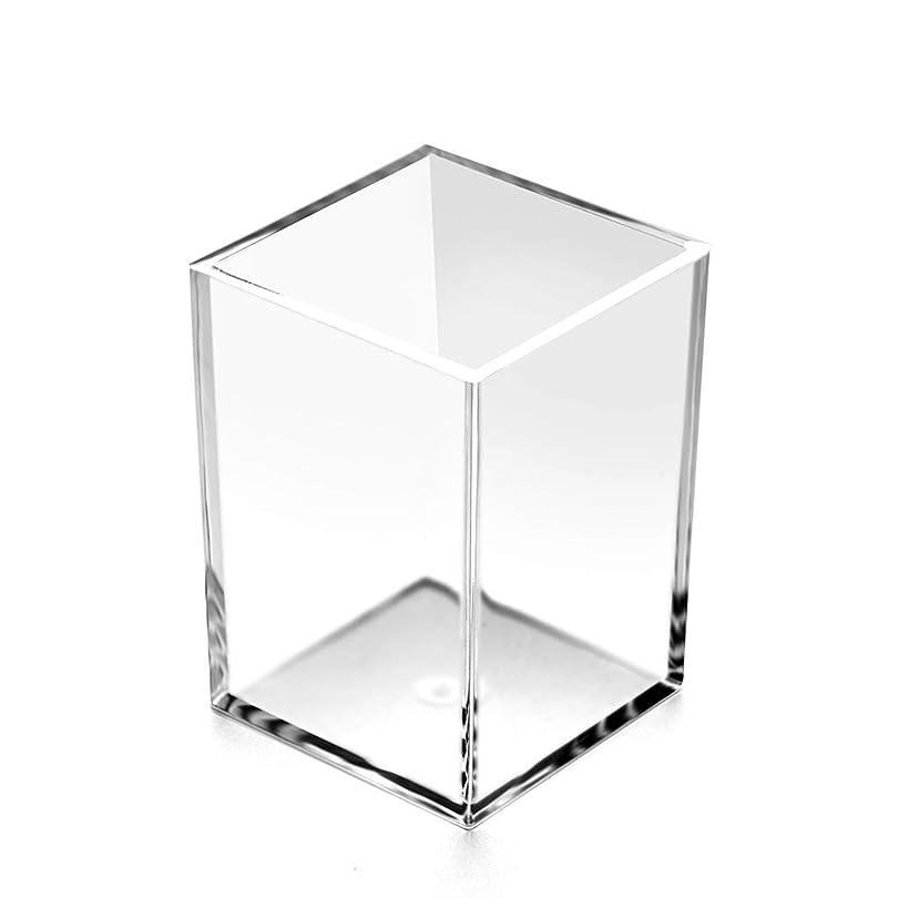 RiLiKu アクリルペン立て 鉛筆ホルダー 透明 卓上文房具収納ボックス メイクブラシ収納ボックス
