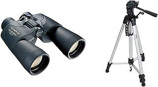 Olympus 10x50 DPS-I - Prismáticos Zoom óptico 10x Negro + AmazonBasics - Trípode Ligero Completo (Bolsa Cabezal panorámico de 3 Posiciones Zapata rápida) Color Negro