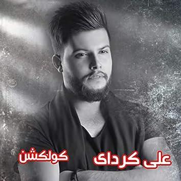 Ali Kerday Collection