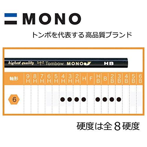 トンボ鉛筆MONO(モノ)『MONOJ(MONO-JB)』