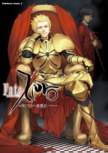 Fate/Zero(6) (角川コミックス・エース)