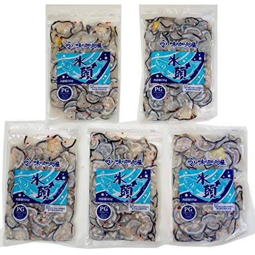 氷頭生酢 (ひずなます) 500g×5個 鮭頭軟骨の酢漬 (業務用)