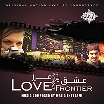 Love Without Frontier (Original Motion Picture Soundtrack)