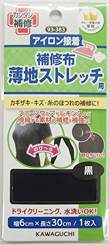 カワグチ KAWAGUCHI 薄地ストレッチ用 補修布 アイロン接着 幅6×長さ30cm 黒 93-383