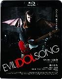 EVIL IDOL SONG [Blu-ray] image