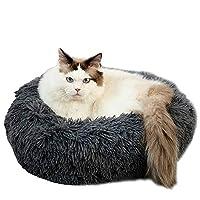 猫ベッド 犬ベッド 5色 暖かい ふわふわ 滑り止め ラウンド型 防寒 耐噛み ペットクッション ペットベッド サイズ選択可 子犬 猫用 L