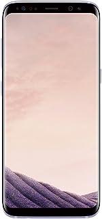 【正品行货】SAMSUNG 三星 S8 5.6英寸 曲面屏设计 智能手机 G9500 全网通智能4G手机 4G+64G 灰 顺丰发货 可开专票