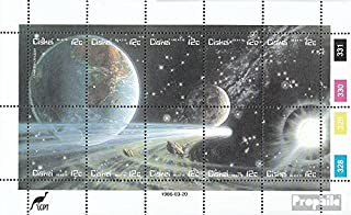 Ciskei 87-96 Sheetlet (Complete.Issue.) 1986 Halley Comet (Stamps for Collectors)