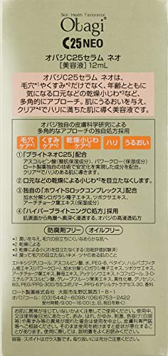 Obagi(オバジ)オバジC25セラムNEO(ピュアビタミンC美容液)12ml
