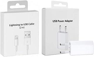 MyPhone® Original Box Kit 2 en 1 Cable 2mt Enchufe Cargador EU para iPhone 1A 5 W 1400 + Cable Lightning 2 MT Blanco para iPhone 5 5 C 5S 6 se 6S 7 8 X