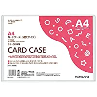 コクヨ カードケース 環境対応 硬質 ハード A4 5個セット