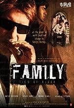 Best family movie amitabh Reviews