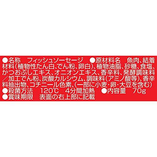 東洋水産マルちゃん『ソーセージL4本束減塩』