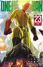ワンパンマン 第23巻
