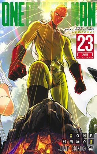 ワンパンマン 23 (ジャンプコミックス)