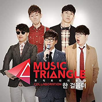 Music Triangle Special Single Part 1