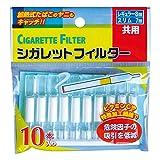 加熱式タバコにも使えるシガレットフィルター10本入 アソート 色柄ある場合) 29-711【まとめ買い12個セット】