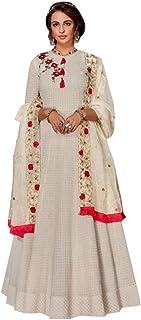 فستان هندي للسيدات من تصميم الحرير بأكمام طويلة من تصميم فستان إسلامي فستان هندي للحفلات 7596 (XXL-44)، كريمي)