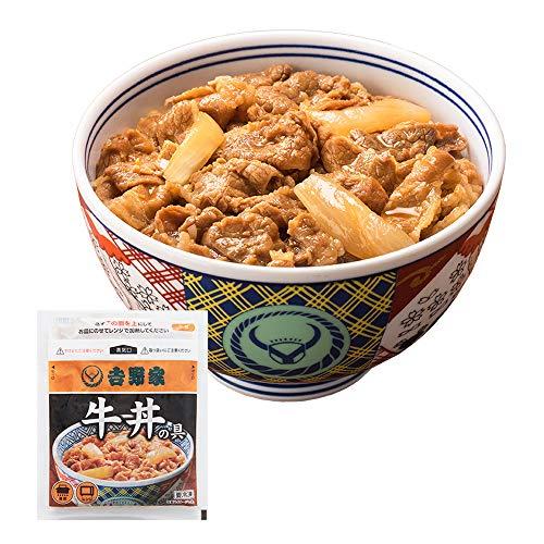 吉野家 [ 冷凍牛丼の具 120g×20袋セット] 冷凍便 (レンジ・湯せん調理OK)