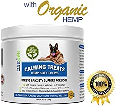 DakPets Calming Treats for Dogs I Soft Chews for Dog Anxiety Relief I Natural Aid for Dog Stress & Separation Anxiety-Storms-Fireworks-Chewing–Barking–120 Count Dog Calming Treats with Hemp Oil