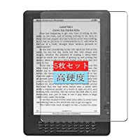 5枚 Sukix フィルム 、 Amazon Kindle DX 向けの 液晶保護フィルム 保護フィルム シート シール(非 ガラスフィルム 強化ガラス ガラス )
