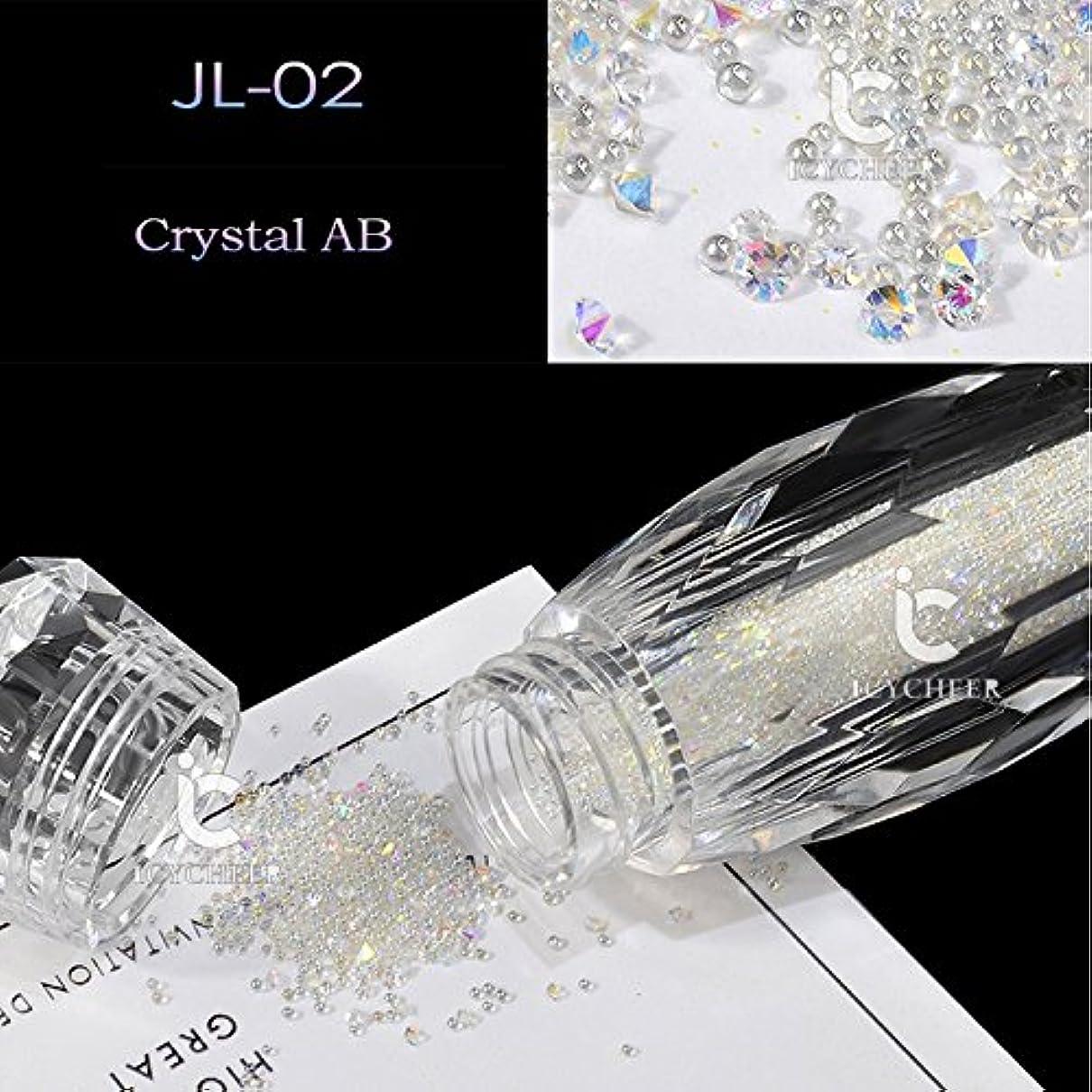 オーバードロー空気広範囲にICYCHEERネイルグリッターABクリスタルガラスマイクロネイルアート眩しいキャビアビーズ3Dピクシーマーメイドネイルのヒントマニキュアデコレーション (JL02)