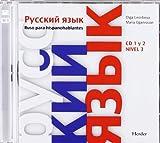 Ruso para hispanohablantes: CD 1 y 2 Nivel 3