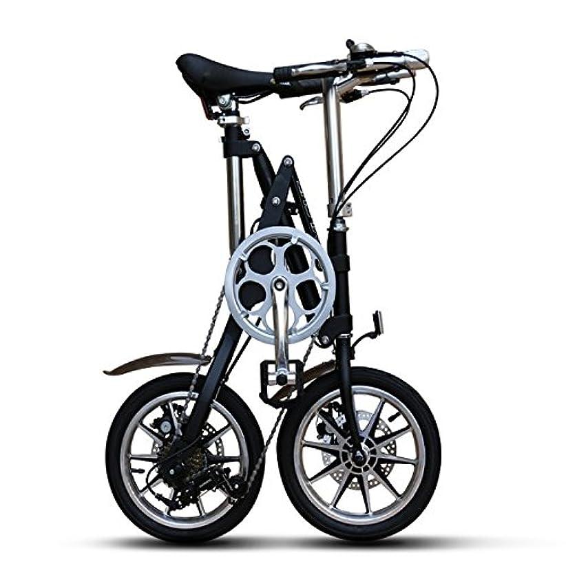 指令冷蔵する模倣CMSBIKE 折りたたみ自転車 14インチ F-14 シマノ7段変速ギア 折り畳み自転車 小径車 ミニベロ PL保険加入