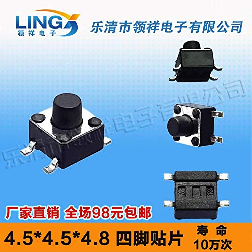 Patch Sales Over item handling ☆ results No. 1 4.5 4.8MM Touch Switch Button 4 feet Le of Copper