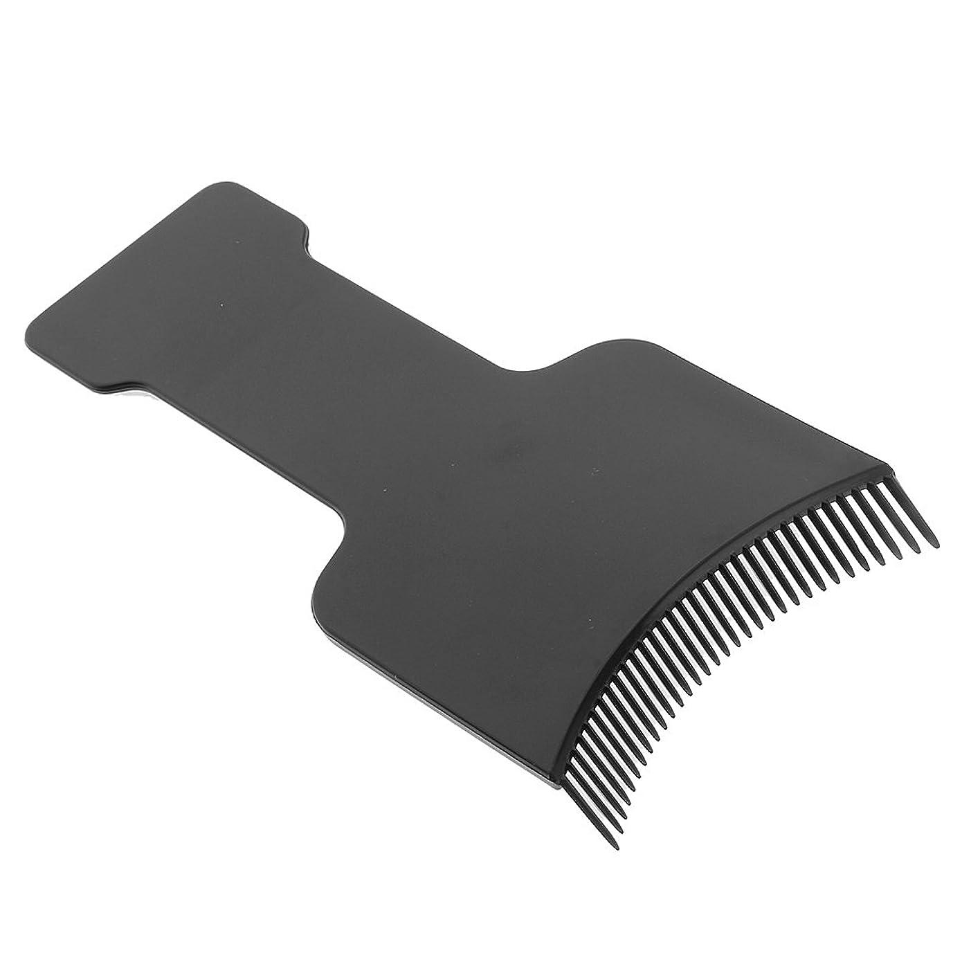 長いです有望青Baosity サロン ヘアカラー ボード ヘア 染色 ツール ブラック 全4サイズ - S
