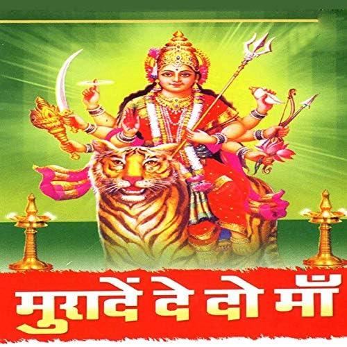 Master Jaagrut, Manoj Mishra & Madan