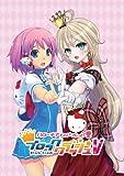 Hello Kitty To Issho! Block Crash V [Japan Import]